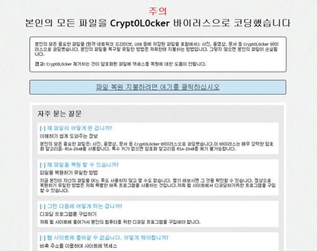 DECRYPT_INSTRUCTIONS.html