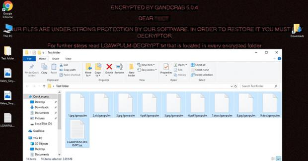 GandCrab v5.0.4 랜섬웨어 전력 공격