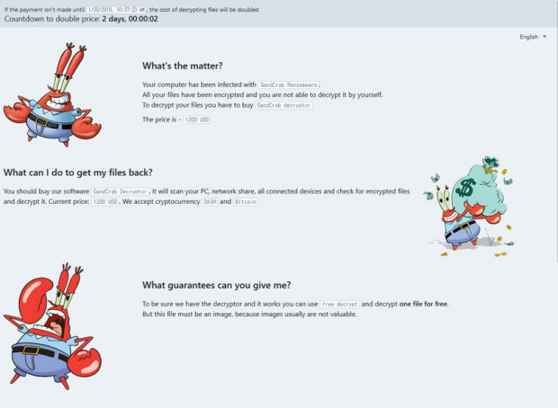 GandCrab 5.1 지불 페이지
