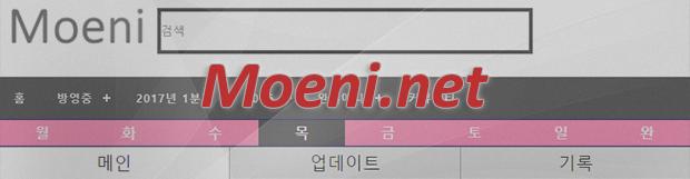 Moeni.net 광고바이러스