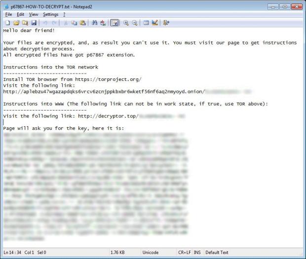 Sodinokibi 바이러스와 제공되는 랜섬 지침 문서