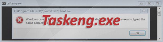 Windows프로세스에서 Taskeng.exe오류 팝업 제거